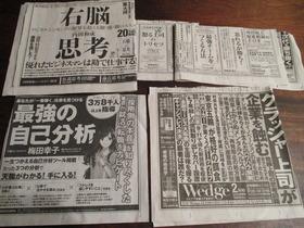 2019210新聞本.JPG