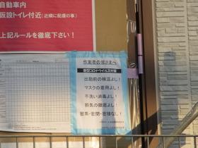 2020428トヨタホーム.JPG